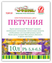 Nutritive substrate for petunia